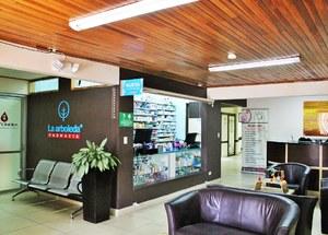 Centro de Atención Medica Integral Ebenezer